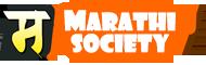 Live Marathi Batamya